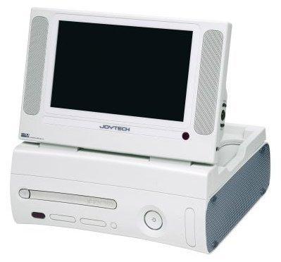 Xbox 360: hazla portátil