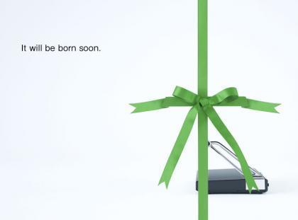 SonyDrive: ¿qué será?