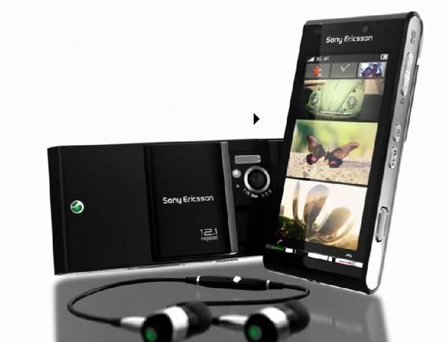 Foto de Sony Ericsson Idou, 12 megapíxeles (7/13)