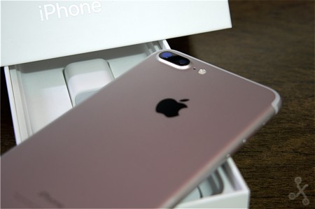 Iphone 7 Xataka 6
