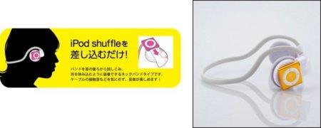 """Auriculares """"sin cables"""" para el iPod Shuffle"""