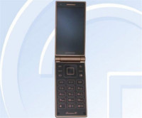 Samsung prepara un smartphone en formato concha y con un Snapdragon 800