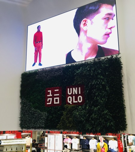 Uniqlo Madrid 3