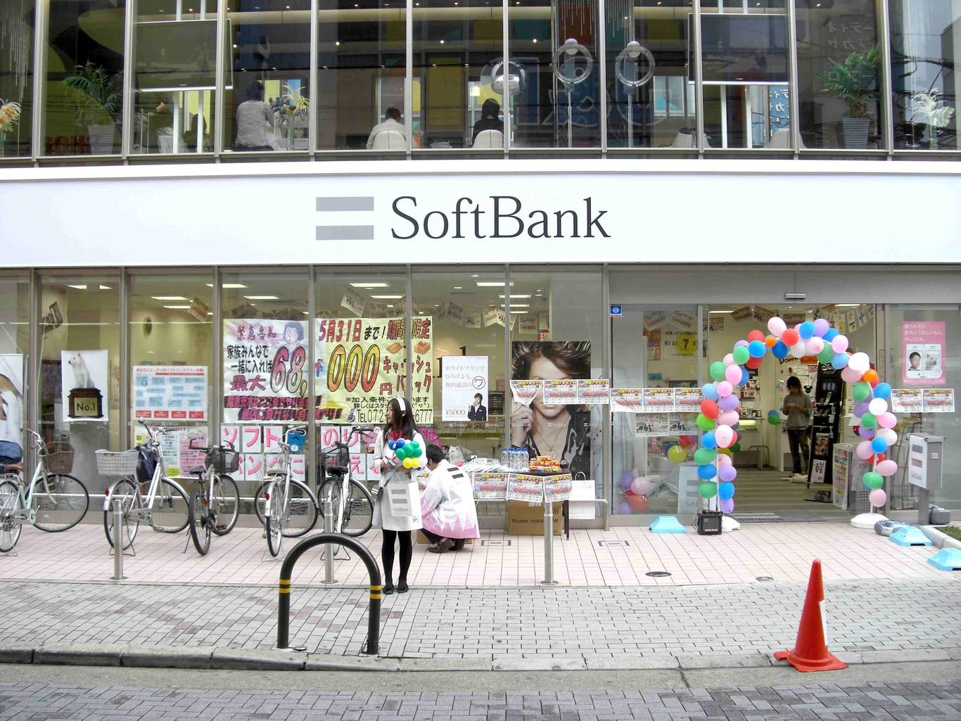 Softbank, el gigante japonés que está detrás de todos los unicornios de internet... y de las más polémicas inversiones