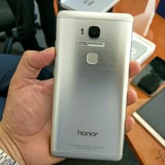 Foto 4 de 6 de la galería dispositivos-huawei-y-honor en Xataka México