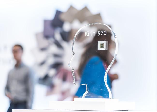 Kirin AI procesador