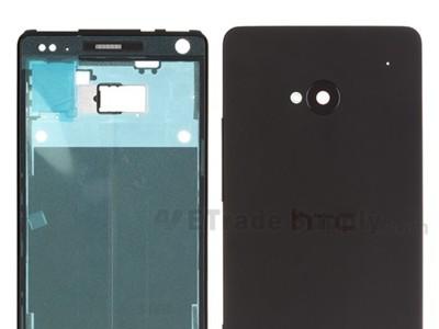 El chasis original del HTC M7 disponible en una tienda online antes que el propio terminal