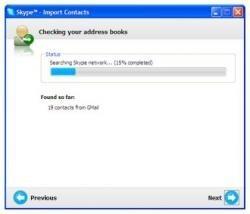Skype 3.2 Beta