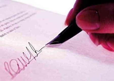 Autónomos dependientes: modelo estándar de contrato