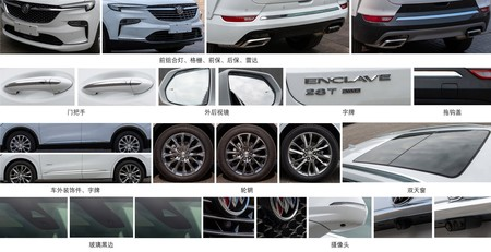 Buick Enclave 2020 3