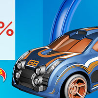 20% de descuento en Hot Wheels hasta 23 de abril en Toys 'r us