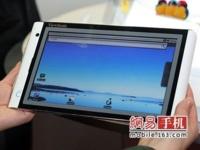 Viewsonic Vtablet 101 nos llega con Android