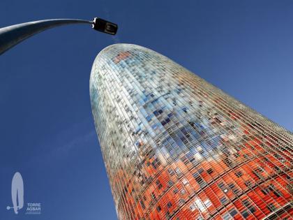 La Torre Agbar podría abrir para los turistas los fines de semana