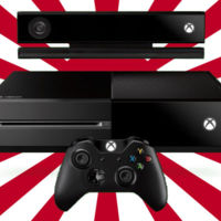 Xbox One no se rinde en Japón y saca nuevo bundle con Kinect y 3 juegos
