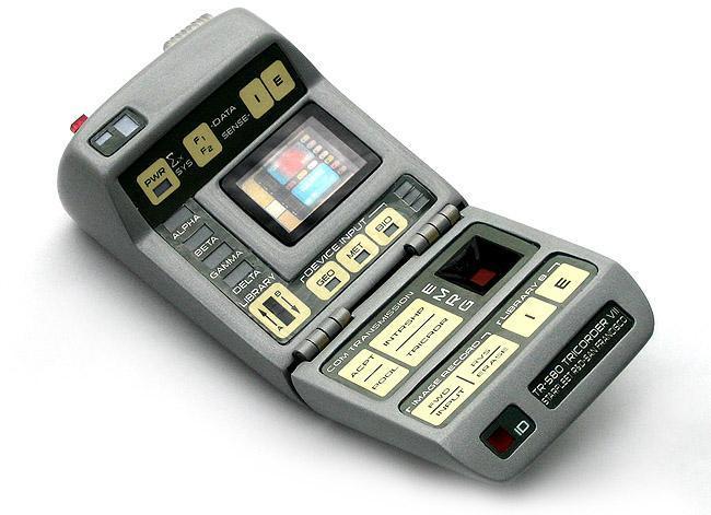 Tecnologías que fracasaron 2012