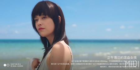 Xiaomi Mi 6 Oficial Fotografia Modo Retrato