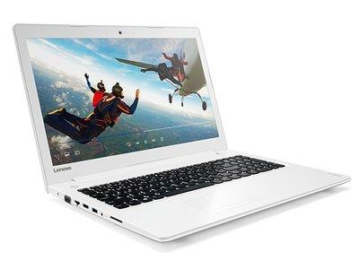 Venta Flash: Lenovo Ideapad 510-15ISK, con Core i5 y Office 365, por 499 euros
