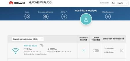 Конфигуратор Wifi Ax3 Huawei