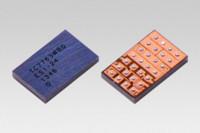 Toshiba le da un acelerón a la carga inalámbrica con su nuevo chip