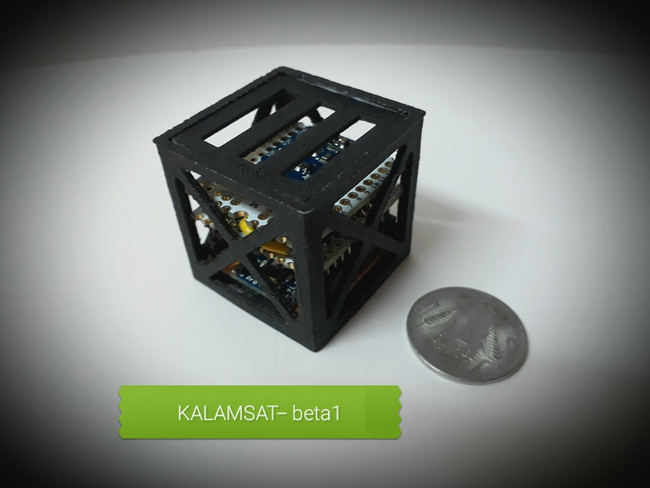 64 gramos y fabricado por un estudiante de 18 años con una impresora 3D: así será el satélite más ligero de la NASA
