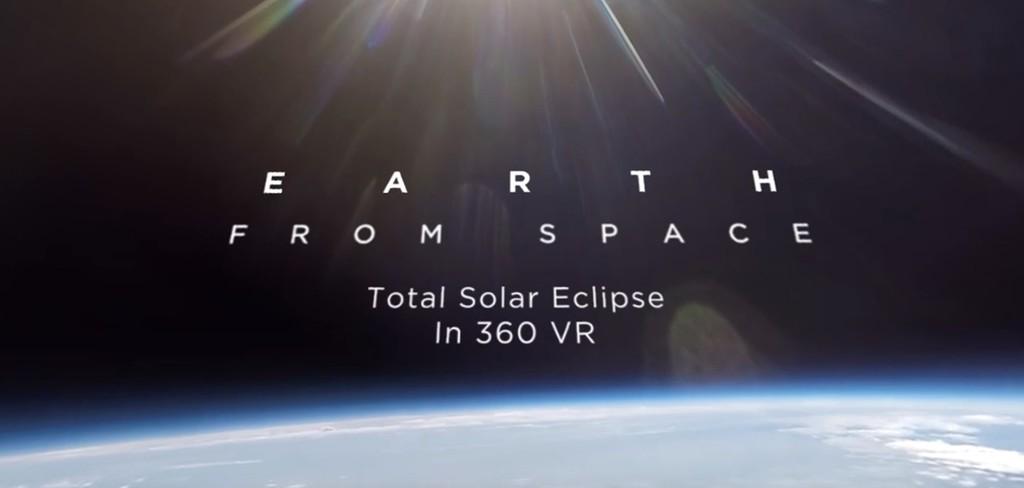 Un eclipse solar desde el espacio a 38.000 metros de altura en 4K y 360 grados se ve tan increíble como se lee
