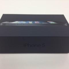 Foto 1 de 13 de la galería el-iphone-5-ya-esta-aqui en Applesfera