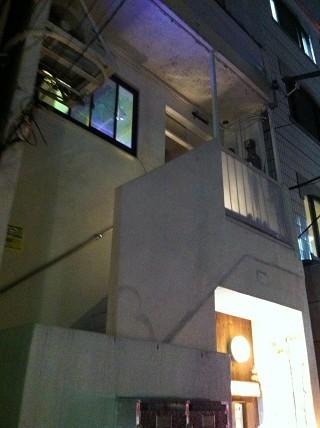 Foto de Bar Android en Japón en imágenes (2/9)