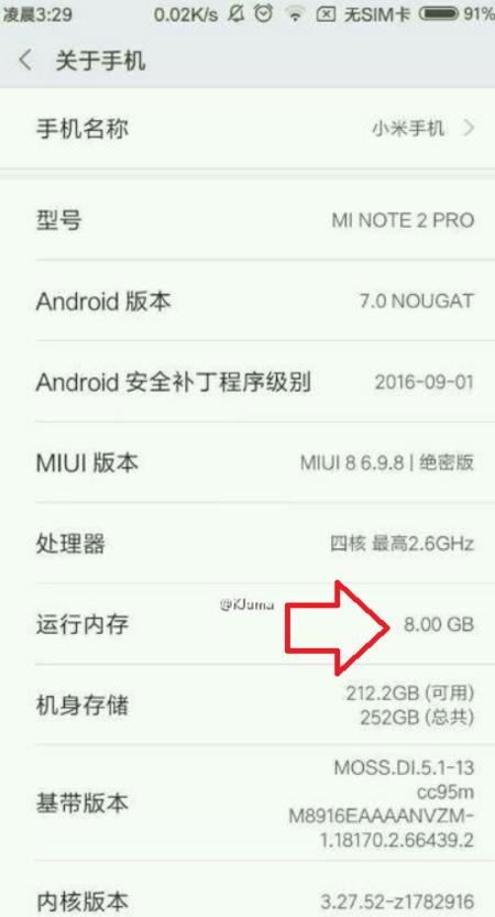 Xiaomi Mi Note 2 8 Gb Ram