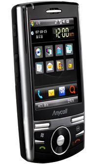 Samsung M4650 Multi-Touch