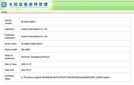 Huawei Cdl An50 Tenaa 2