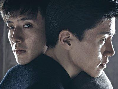 'Forgotten': un sorprendente thriller que reafirma el gran nivel del cine surcoreano