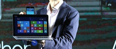 Asus combina Windows y Android en su Transformer Book V