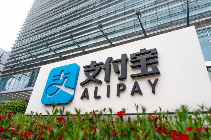 China quiere reestructurar Alipay y meter mano en el jugosísimo negocio de los créditos y los micropréstamos
