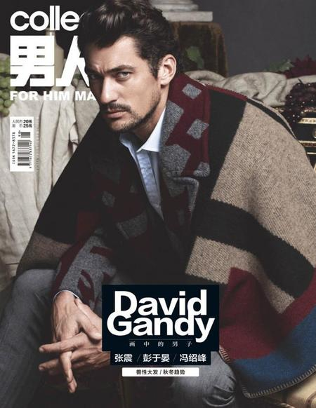 David Gandy en portada de la edición china de la revista FHM Collections