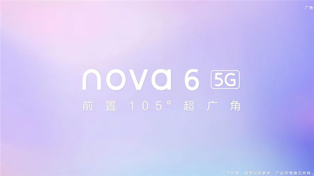 5G nova 6