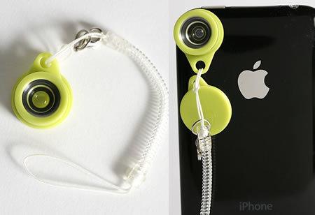 Lentes para dar efectos a las fotos con tu móvil