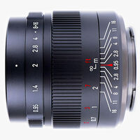 7artisans presenta un nuevo objetivo ultraluminoso para su familia APS-C: 35mm F0.95