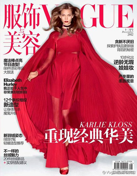 Karlie-Kloss vogue china