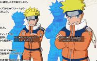 'Naruto: Ultimate Ninja Storm', la diferencia está en los polígonos