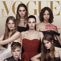 Vogue Japónn: Nuevas generaciones de Modelos