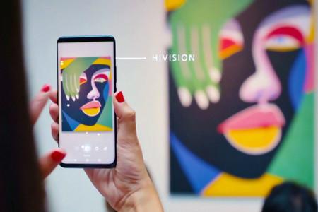 HiVision de Huawei a fondo: qué es, para qué sirve y cómo queda frente a Google Lens