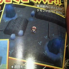 Foto 3 de 5 de la galería pokemon-blanco-y-pokemon-negro en Vida Extra