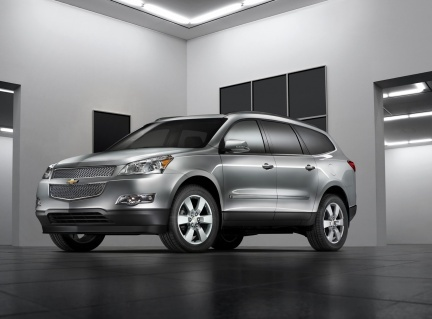 Chevrolet Traverse, debut en el salón de Chicago