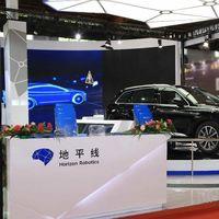 Horizon Robotics, una de las compañías con las que China busca dejar de depender de chips de IA extranjeros, recauda 600 millones