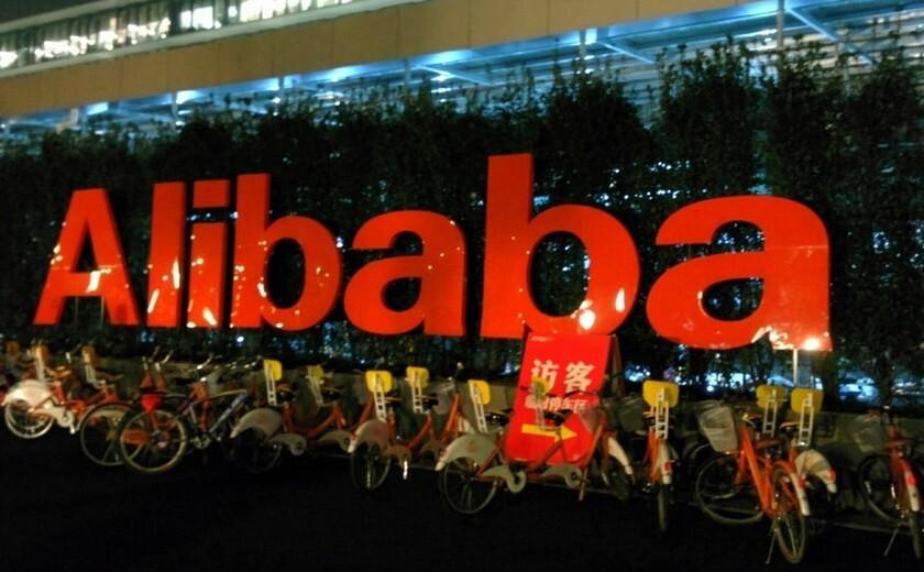Alibaba ha sufrido el robo de los datos de más de 1.000 millones de usuarios por parte de una consultora: así fue
