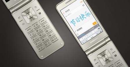 Samsung Galaxy Folder 2: toda la información
