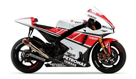 Yamaha M1 50 aniversario de perfil