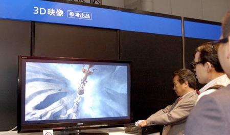 Llegan los monitores en 3D para los jugones más salvajes