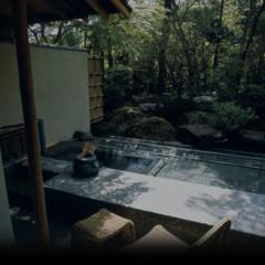 Foto 4 de 4 de la galería gora-gora-kadan-hotel-hakone en Trendencias Lifestyle