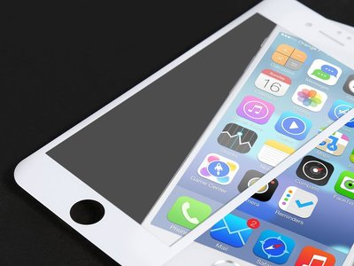 Protector de cristal templado, para el iPhone 7 Plus, gratis con este código de descuento